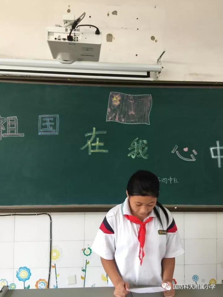 最后,全班齐唱《我的中国心》,虽然歌词还记得不牢,可是爱国之?
